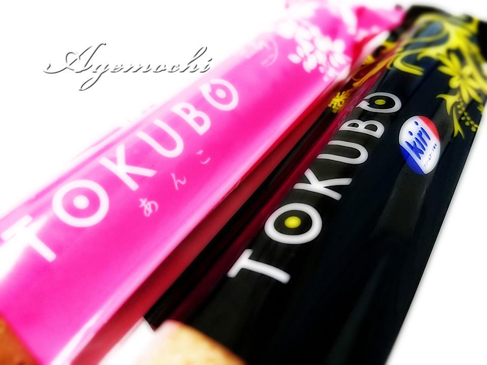 tokubo_tokubo1.jpg
