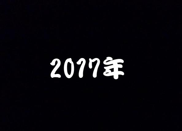 Baidu IME_2017-4-3_2-7-5