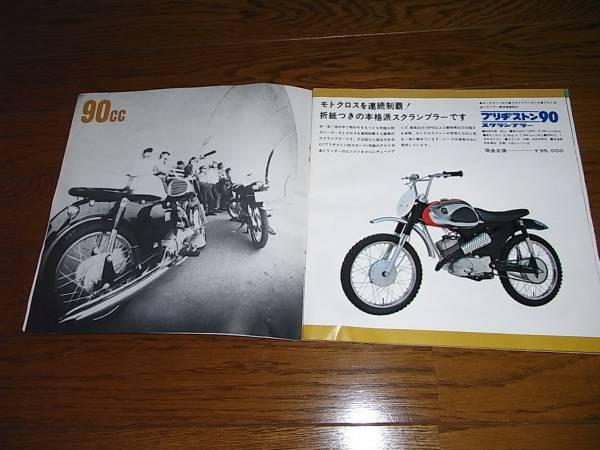 hiroyuki_kobune-img600x450-1479094962ny6nu816043.jpg