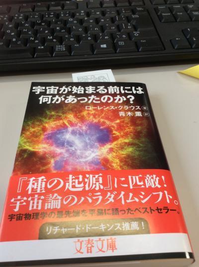 宇宙_convert_20170307160154