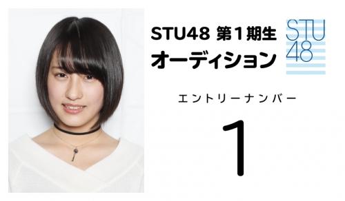 stu (1)