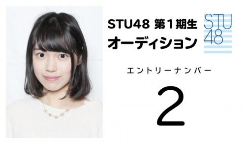 stu (2)