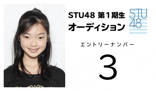 stu (3)
