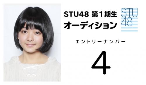 stu (4)