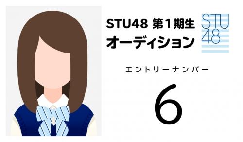 stu (6)