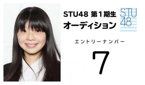 stu (7)