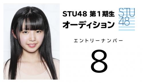 stu (8)
