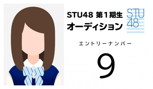 stu (9)