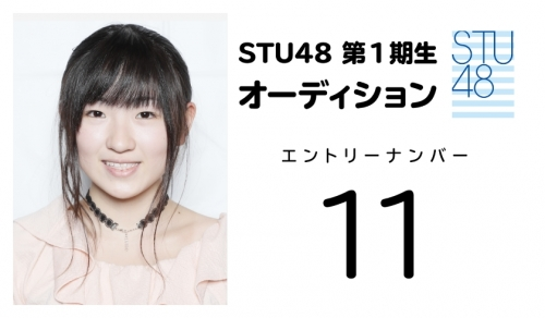 stu (11)