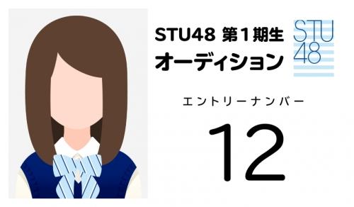 stu (12)