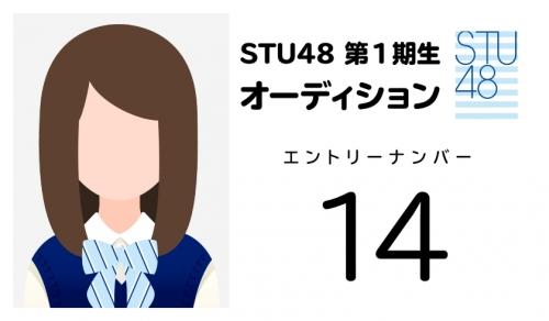 stu (14)