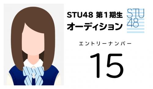 stu (15)