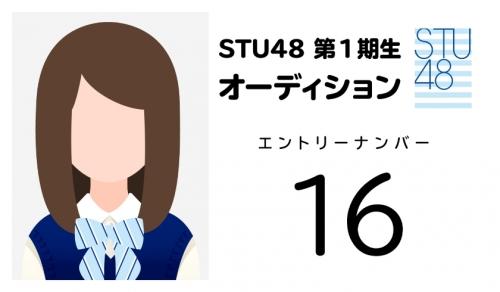 stu (16)