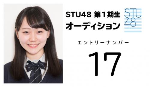 stu (17)