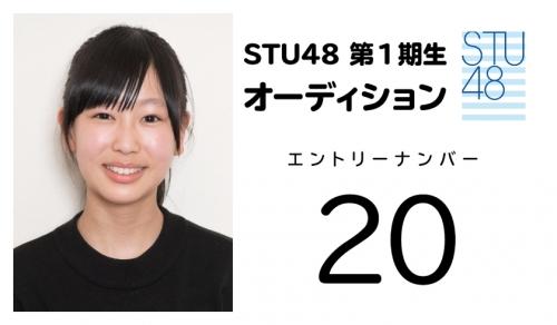stu (20)
