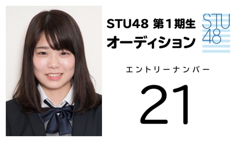 stu (21)