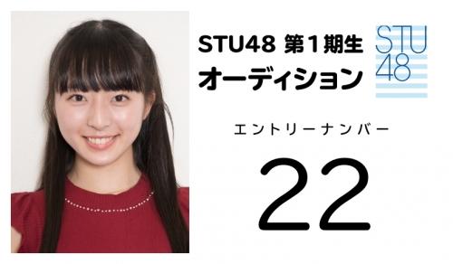 stu (22)