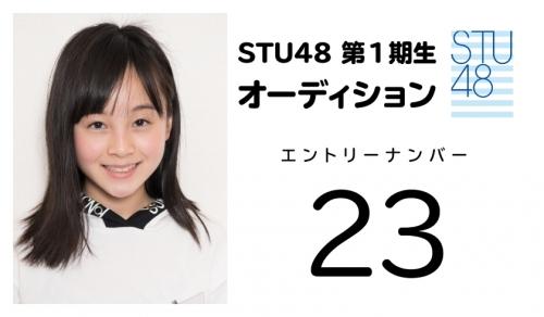 stu (23)