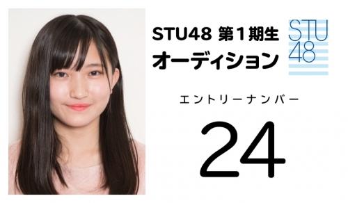 stu (24)