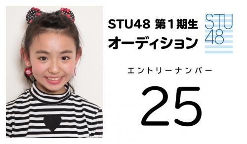 stu (25)