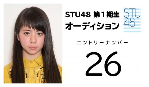stu (26)