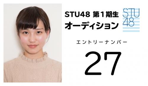 stu (27)