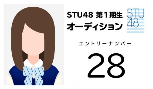 stu (28)