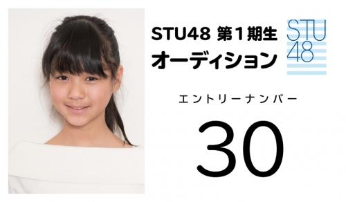 stu (30)