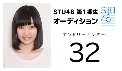 stu (32)
