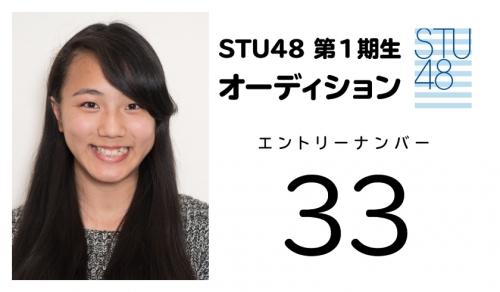 stu (33)