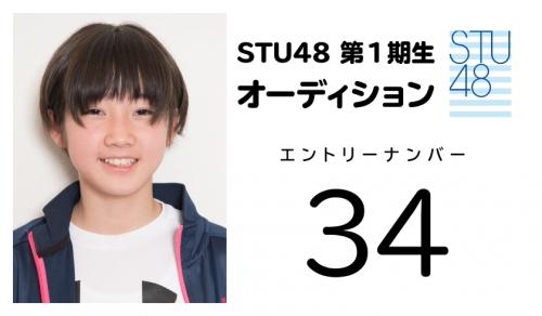 stu (34)