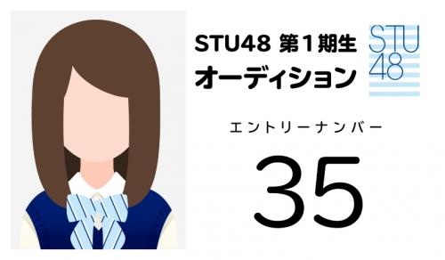 stu (35)