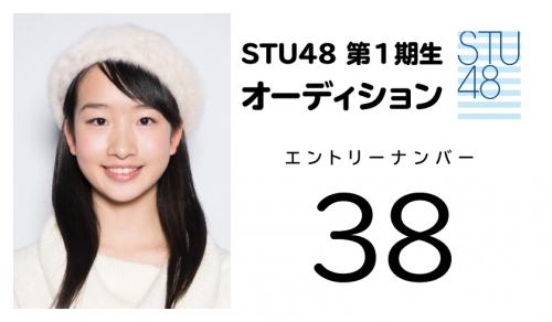 stu (38)