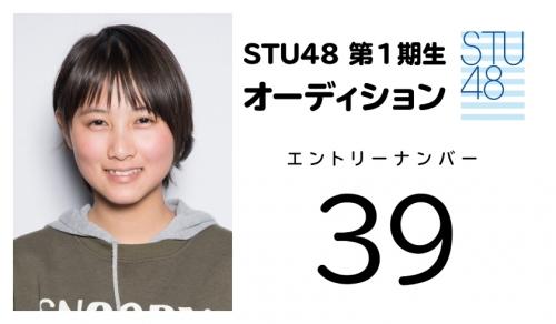 stu (39)