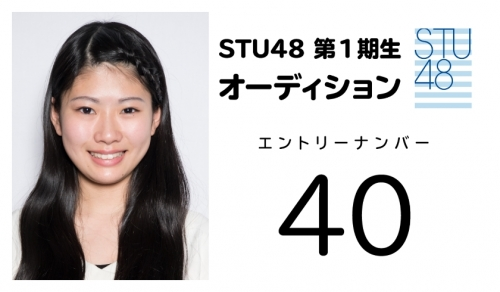 stu (40)