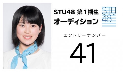 stu (41)