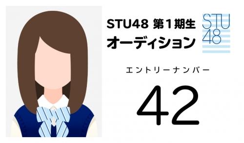 stu (42)