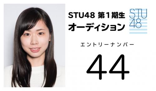 stu (44)