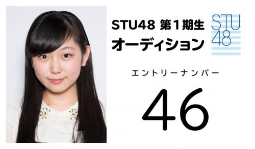 stu (46)