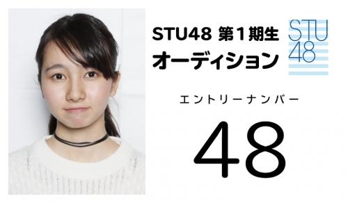 stu (48)