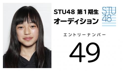 stu (49)