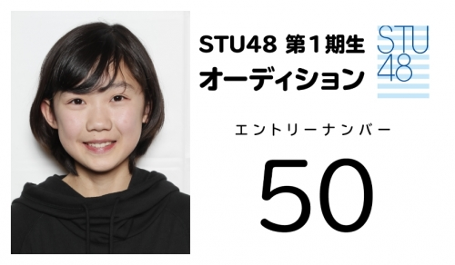 stu (50)