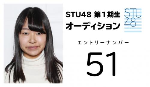stu (51)