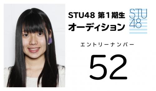 stu (52)