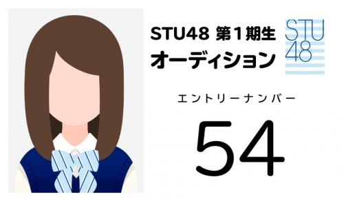 stu (54)