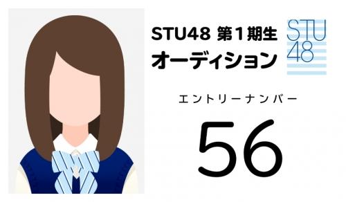 stu (56)