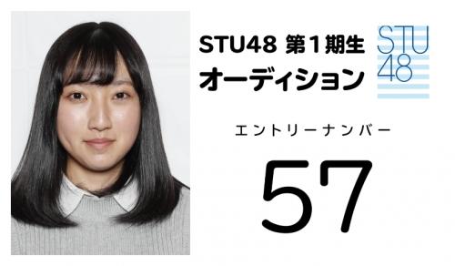stu (57)