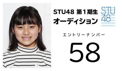 stu (58)