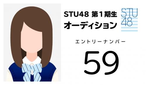 stu (59)