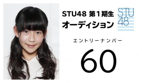 stu (60)